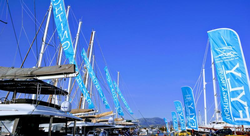 Kos (Fyly Yachting)