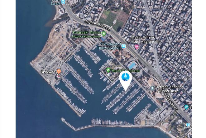 Athen (OCEAN MCPY)